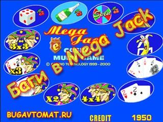 Mега Джек играть бесплатно в игровые автоматы Mega