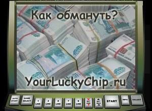 Казино Grand Casino Отзывы