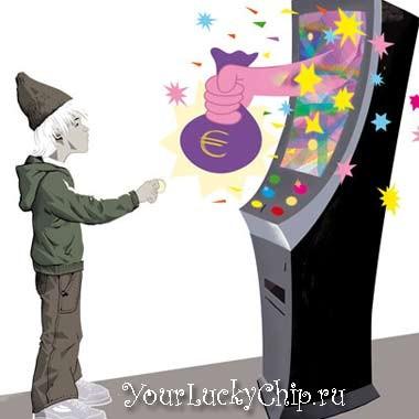 Игровые автоматы бесплатно книга ра