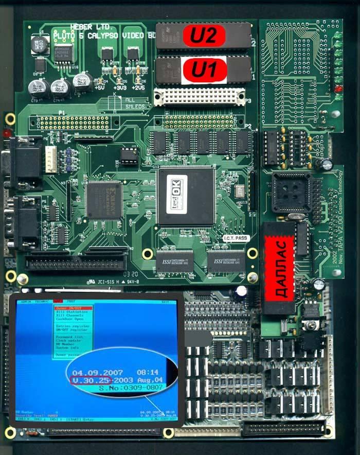 Игровые автоматы схема универсального ключа игровые автоматы купюроприемники jcm ук