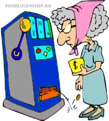 Игровые автоматы черти без регистрации
